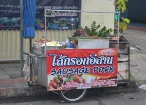 International Street Food in Bangkok, Isaan Sausages