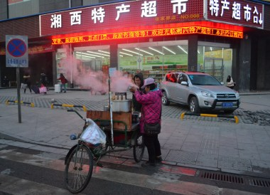 Street Food, Travel from Changsha to Zhangjiajie