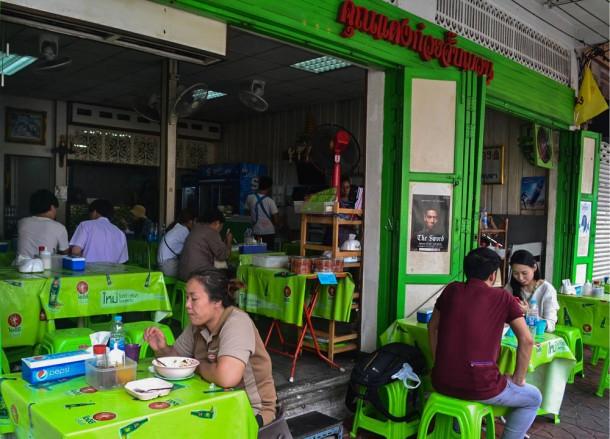 Phra Athit, Riva Surya Boutique Hotel, Bangkok Riverside, Phra Athit