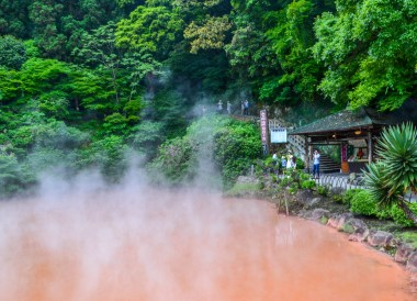 Muddy Onsen, 8 Hells of Beppu by JR Pass, Japan Travel