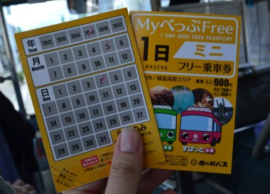Bus Tickets, 8 Hells of Beppu by JR Pass, Japan Travel