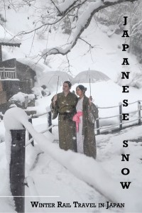 Free Travel eBooks Japanese Snow by Live Less Ordinary