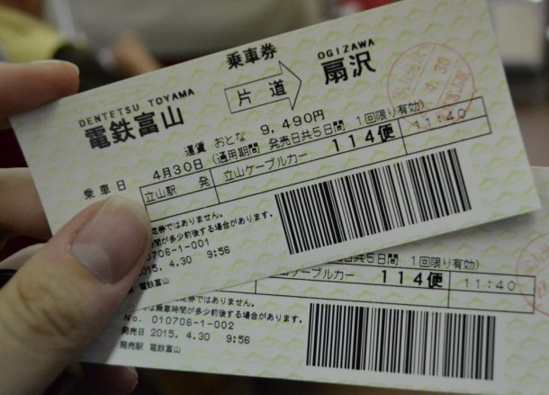 Ticket Price for Alpine Route by JR Pass Japan