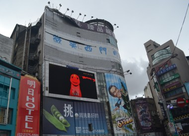 Ximending Billboards, Tourist in a Typhoon in Taipei, Taiwan