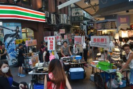 Street Hawkers, Best Tourist Area in Taipei Ximending Ximen Metro Station