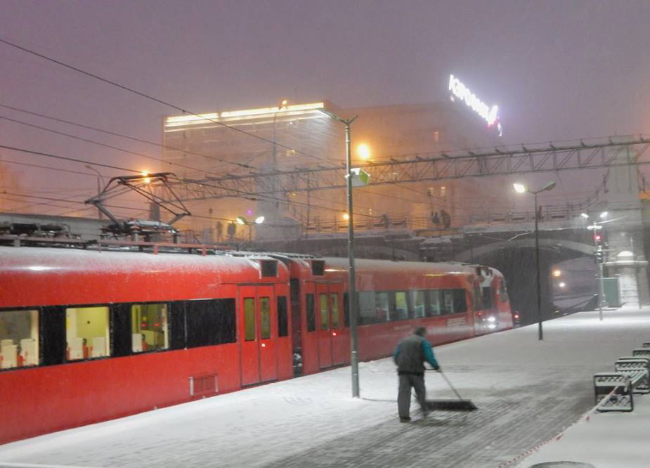 Aeroexpress Travel, Moscow Airport to City Centre by Train