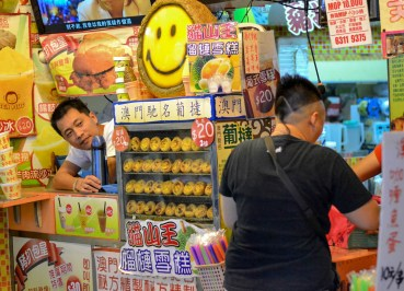 Egg Tart Shop, Best Macanese Foods and Eating in Macau Chinese Cantonese Portuguese
