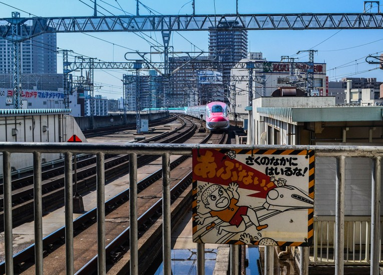 Beware of Rails. Essentials for Japan Rail Travel, JR Pass. Pocket Wifi. Hyperdia