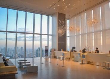 Hotel Lobby Views, Marriott Miyako Hotel, Best Views of Osaka