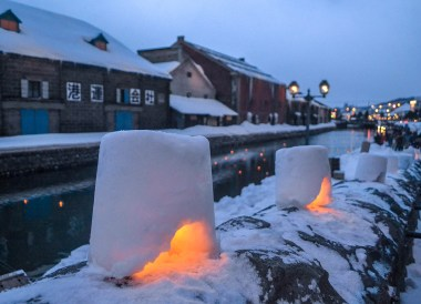 Ice Lights Otaru, JR Japan Rail Pass Travel in Winter February Snow