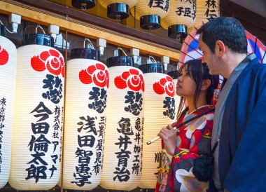 Shinto Temples, Top Tourist Attractions in Osaka Japan