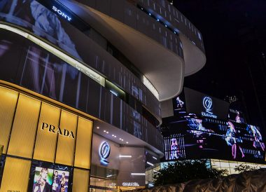 Emquartier at Night, Bangkok Marriott Marquis Queen's Park Hotel Em District