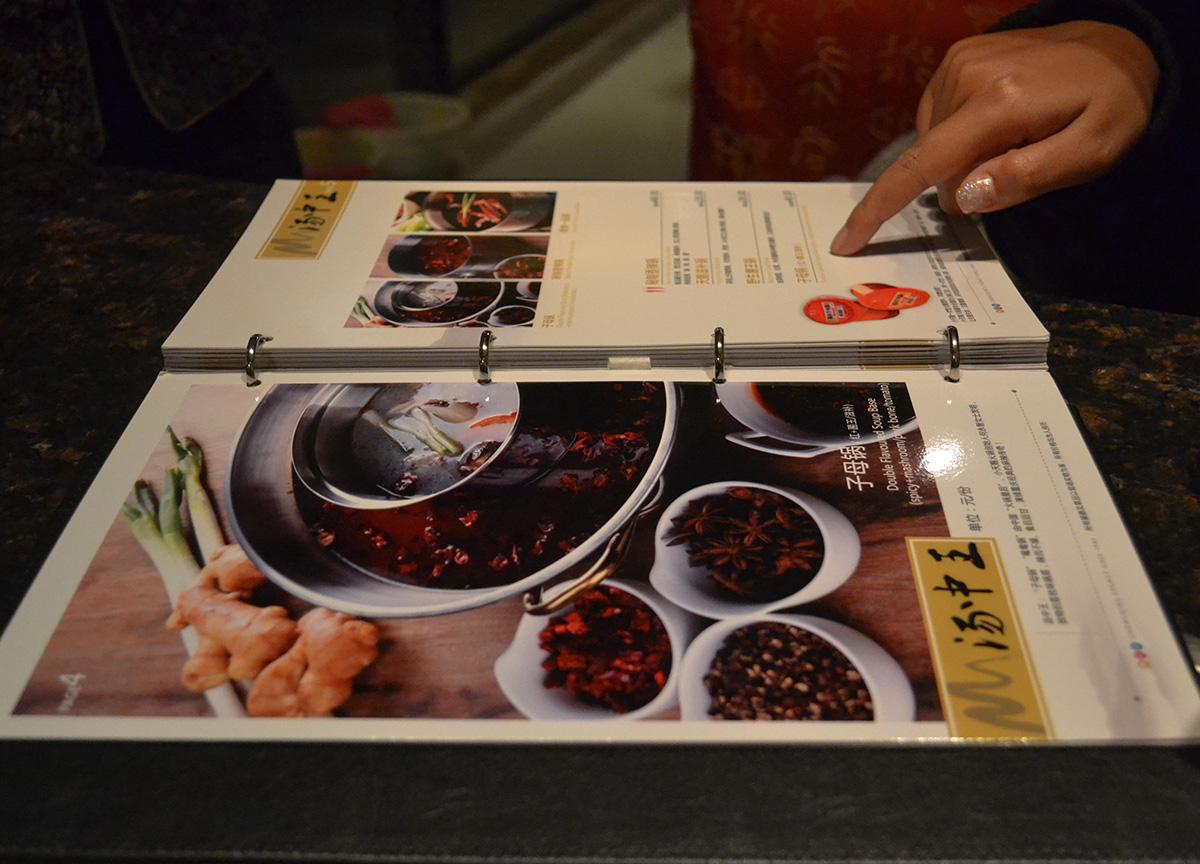English Menu, Sichuan Hot Pot Cygnet Chongqing China Chillies Pepper