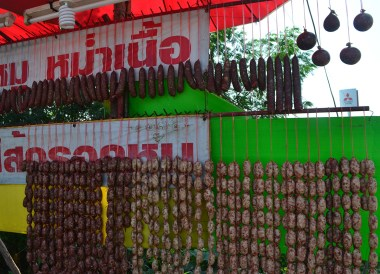 Mum Sausage, Chaiyaphum, Top Thai Food in Isaan Eating in Northeastern Thailand Asia