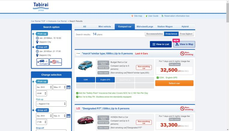 Japanese Car Rental Tabirai