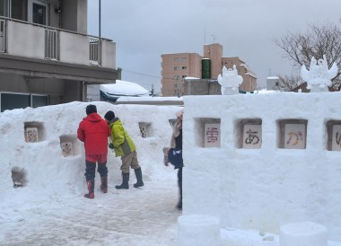 Snow Walls, Travel to the Otaru Light Festival in Hokkaido Japan on JR Pass