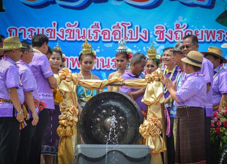 Songkran Festival in Nang Rong Buriram Isaan, Northeastern Thailand