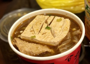 Stinky Tofu. Unusual Asian Food/Weird Foods in Asia