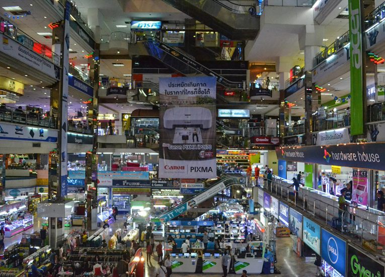 Panthip Plaza Electronics IT Mall in Prathunam Bangkok Thailand