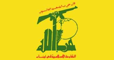 Hezbollah is recruiting young Palestinians from the local refugee camps