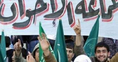 Freeze of 215 Muslim Brotherhood members assets in Egypt