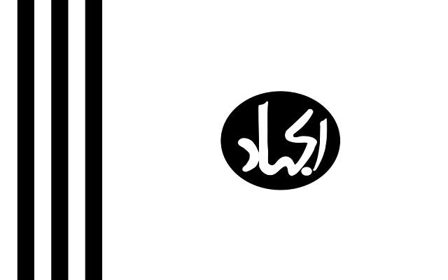 LLL-Live Let Live-Jaish-e-Mohammed