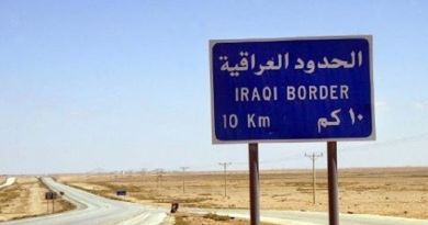 LLL-Live Let Live-Iraqi army forces see challenge in 100 Islamic State tunnels on Syria borders