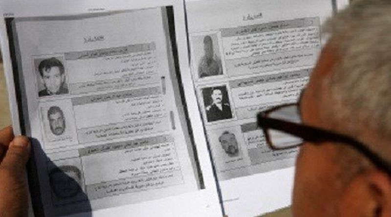 LLL-Live Let Live-Iraqi security authorities release list of 60 terrorist suspects