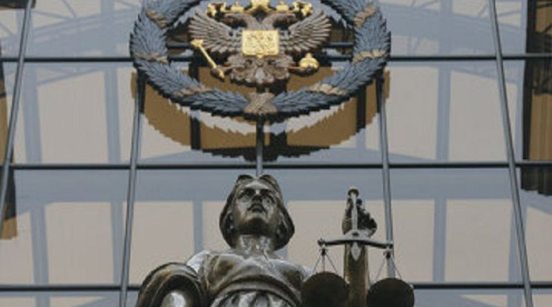 LLL-Live Let Live-Russian Supreme Court upholds sentence for man convicted for ISIS propaganda materials