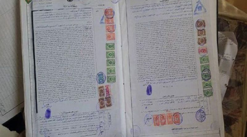 LLL-Live Let Live-Official ISIS documents found inside groups dens in al-Mayadeen city