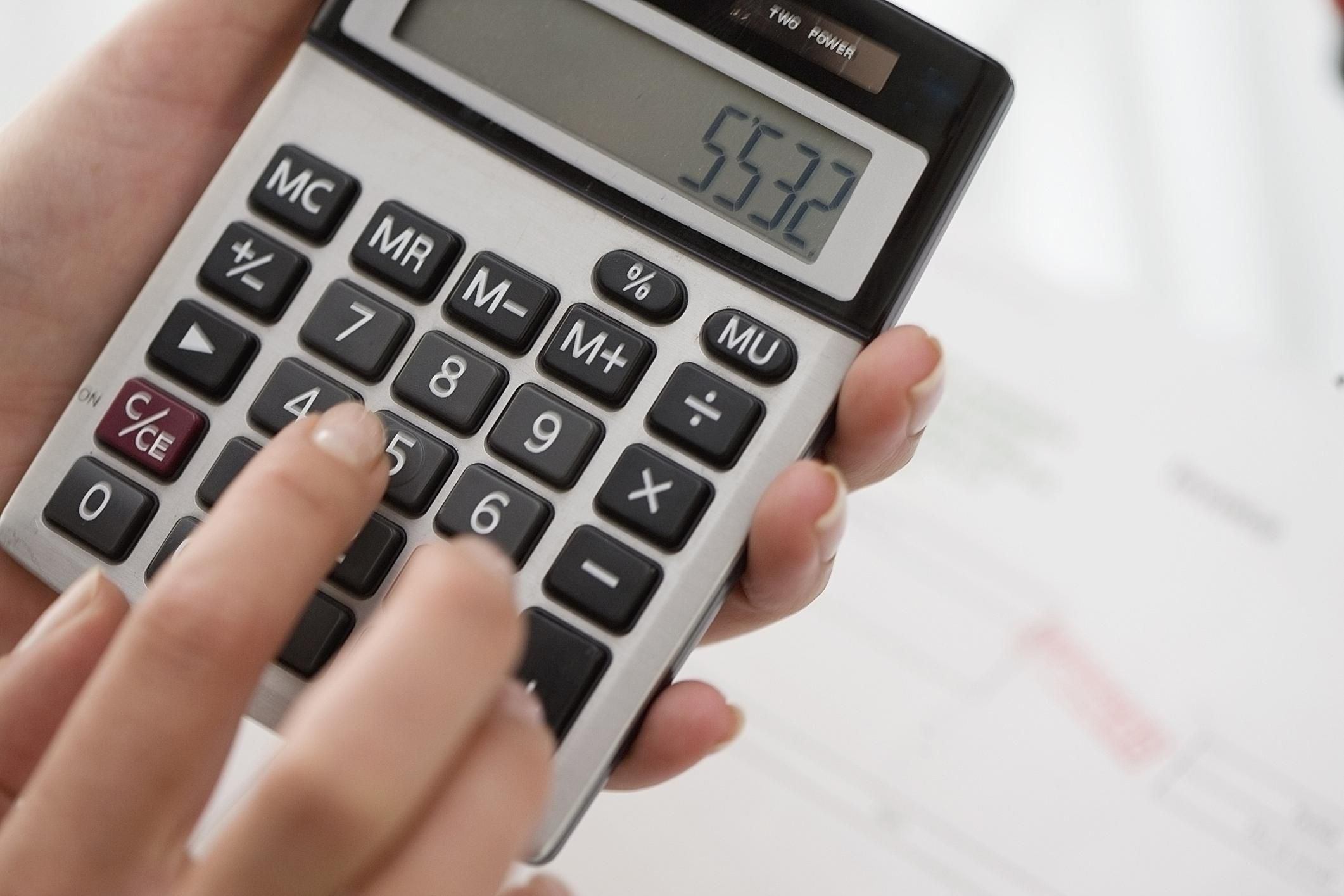 Tips For Using The Kentucky Child Support Calculator