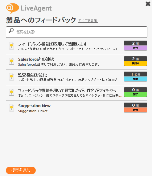 fc01tm_01ui_08