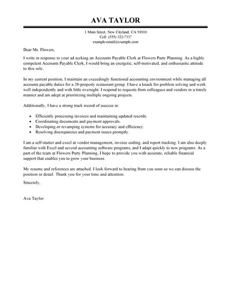 cover letter accounting internship
