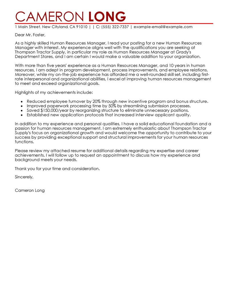 cover letter sample hr business partner cover letter templates