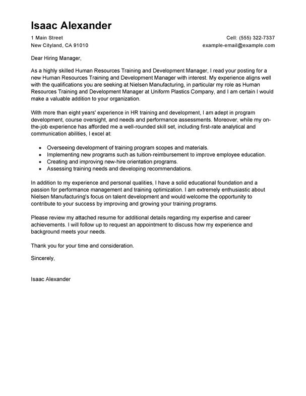 application letter for ojt business management