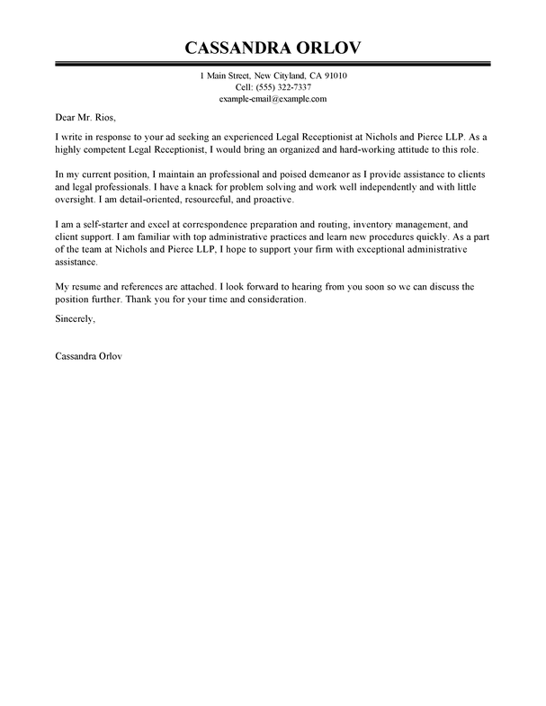 district attorney cover letter samples