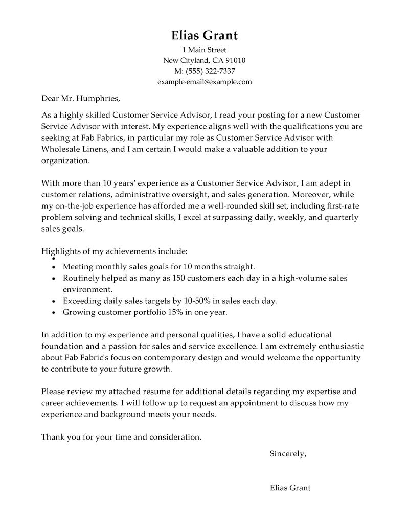 Sample Cover Letter Volunteer Coordinator Position Cover .