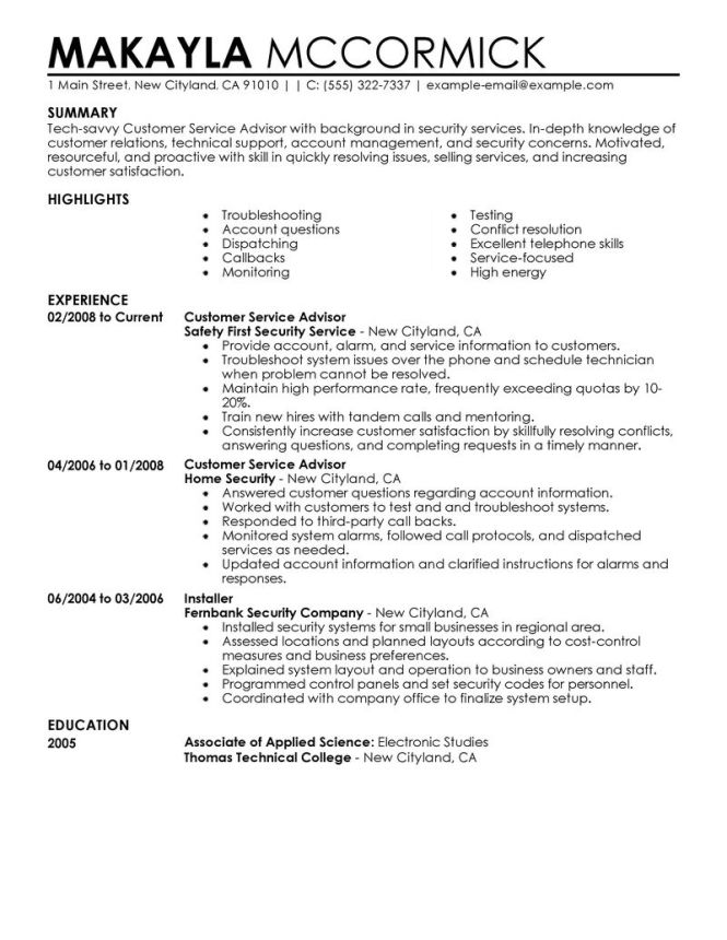 Customer Service Cover Letter No Experience 1 Inter S Manager Resume With Skills Best