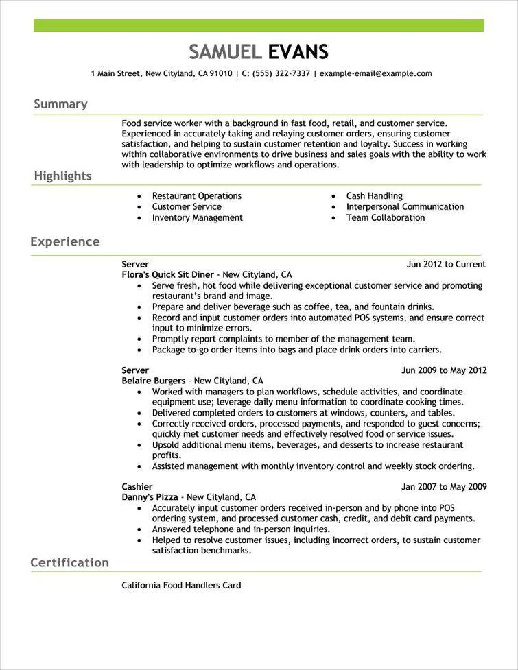 Description Security Job Event