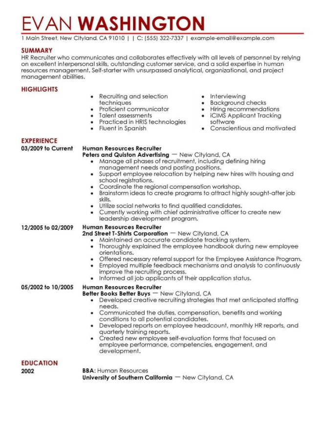 human resource resume