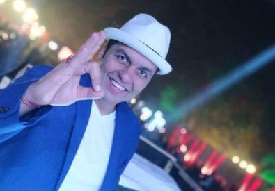 DJ Akash