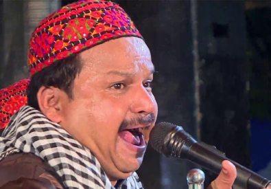 Azim Naza
