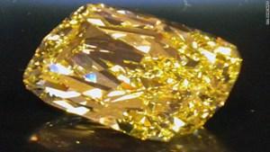 Tiffany 5 Golden_Eye_Diamond_USM