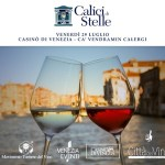 Waiting for… Calici di stelle 2017