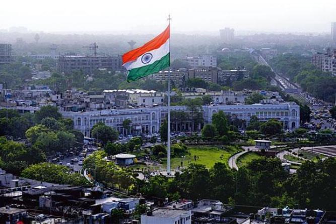 Image result for connaught place central park
