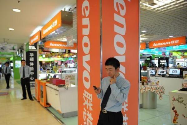 Lenovo Q3 revenue jumps 31%, tops expectations - Livemint