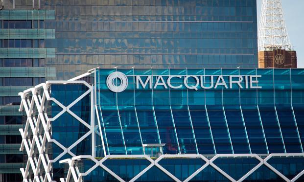Macquarie Said To Cut Asia Banking Workforce As Deals