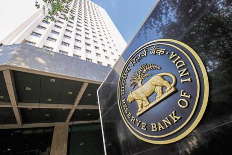 Image result for rbi