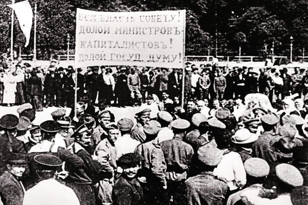 As late as 1921, two years after the first alarmed telegram, British intelligence reports still considered India the main objective of Bolshevik foreign policy. Photo: Universal History Archive/UIG via Getty Images