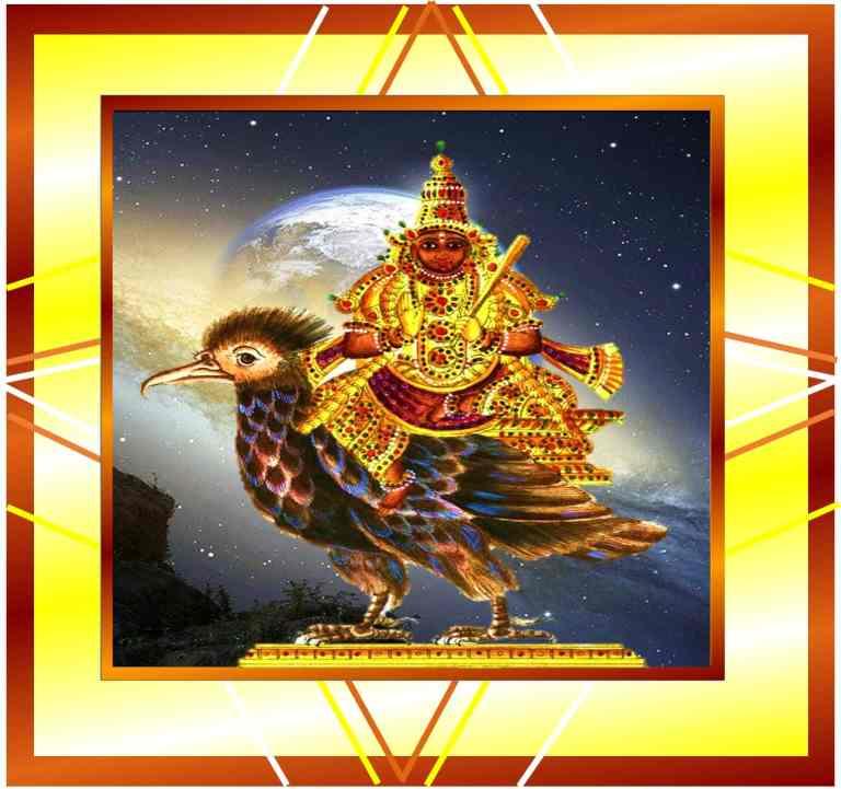 Ketu Shanti Puja Online